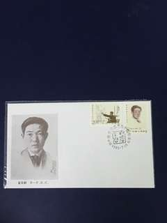 China Stamp-1985 J114 B-FDC