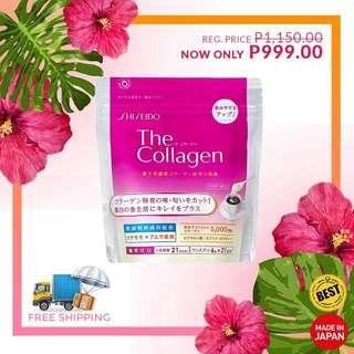 Shiseido the Collagen Powder