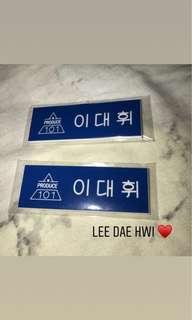 Lee dae hwi nametag