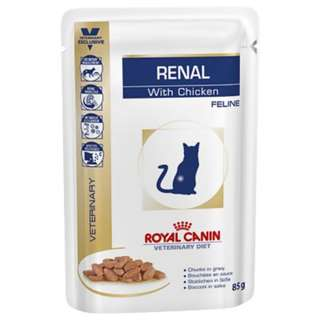 Royal Canin Feline Veterinary Diet - Renal with Chicken / Beef