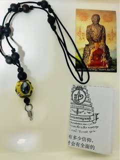 Thai Amulet LP Yai Leklai necklace