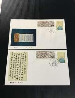 China Stamp - J115 首日封  FDC 中国邮票 1985