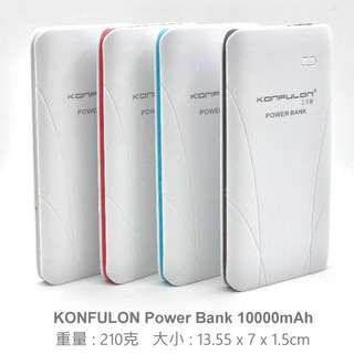 KONFULON 10000mAh 外置充電器 充電器 充電寶 尿袋 Power Bank EDGE II