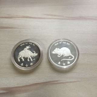 Singapore Singold Lunar silver proof coins (2 pc lot)