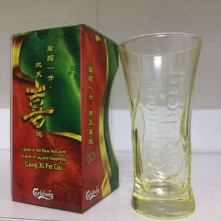 Carlsberg Limited Edition - Gold Glass