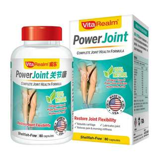 VITAREALM POWER JOINT 80 capsules
