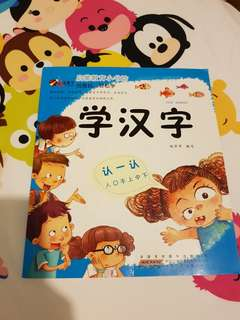 New Learning Chinese Book
