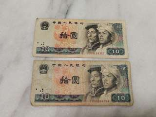 China Renminbi 4th series 1980 edition currency note 10 yuan (1 pc)人民币