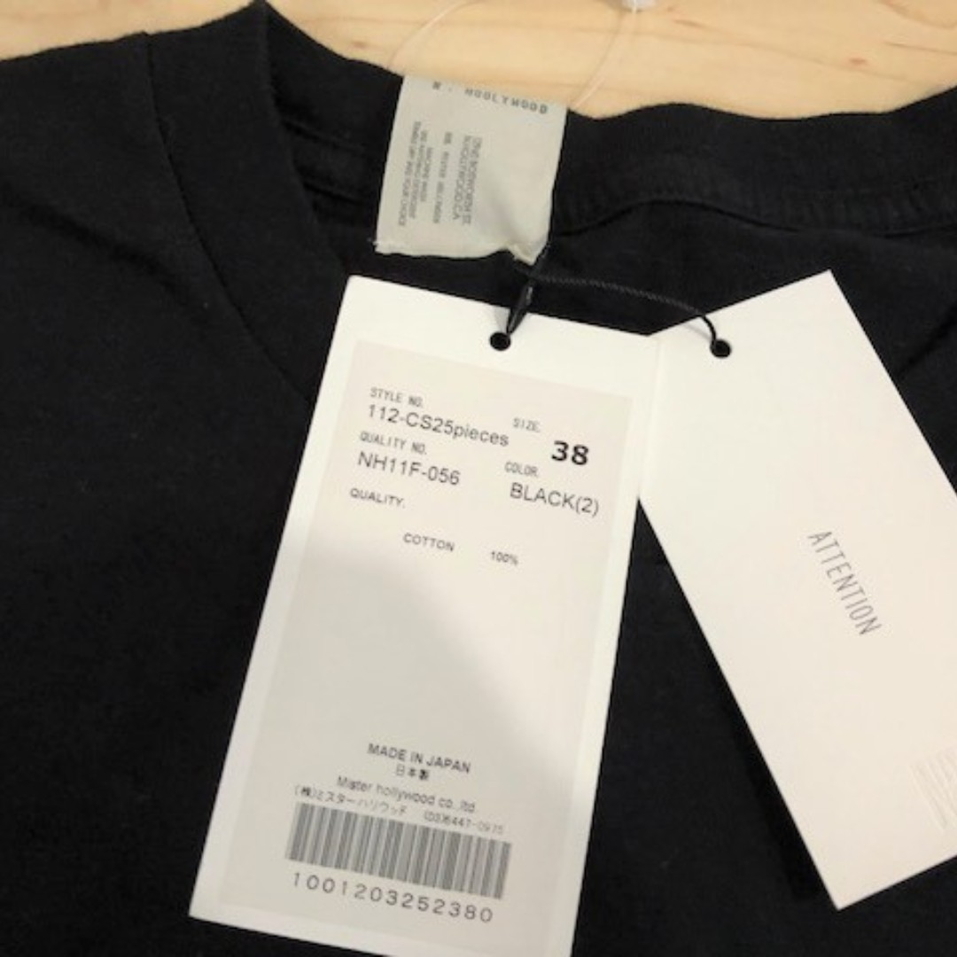 *Brand new with tag* Graphic Tshirt, Black, Small
