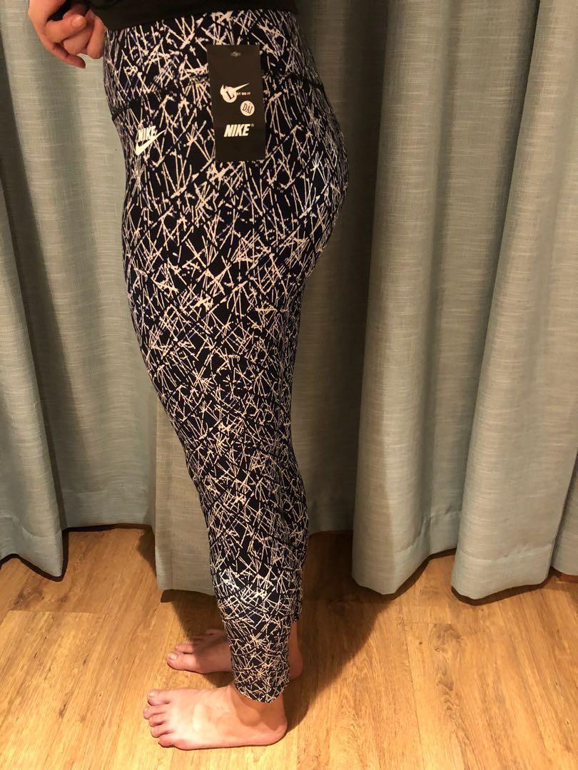 e09653a9dffd Nike Thermal Fit pants (Black stripe)