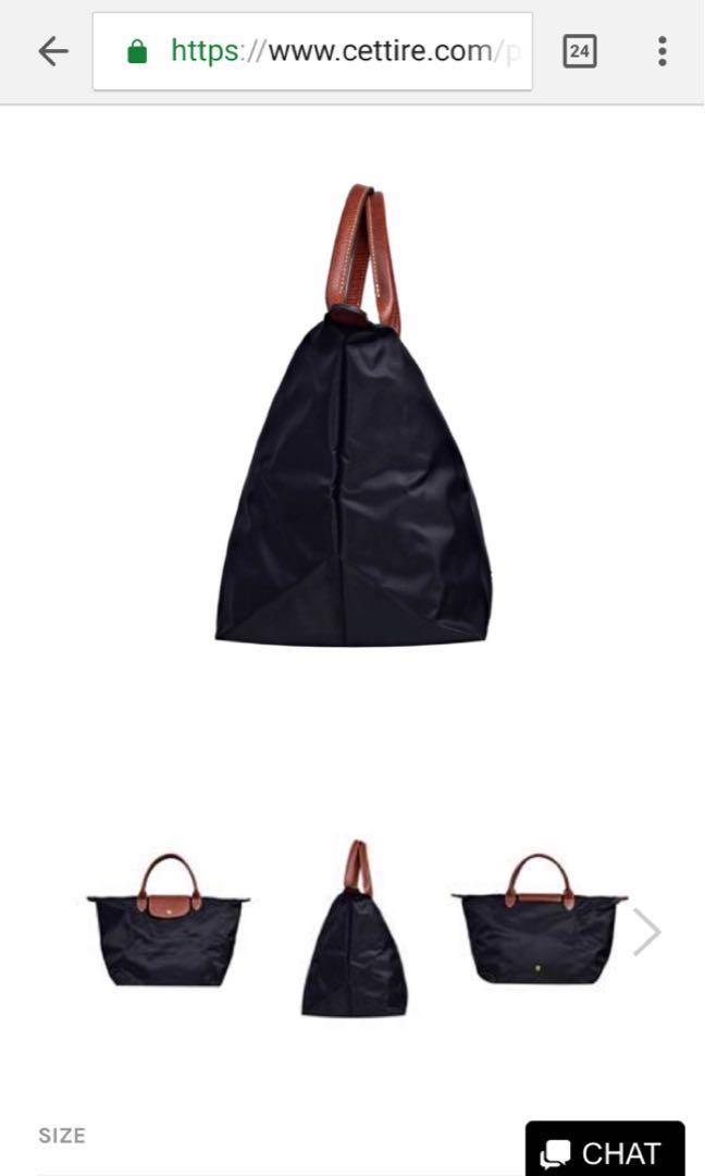 Original Black Longchamp Nylon Tote Bag Le Pliage Folding at ... 1782d428117e8
