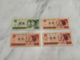 China Renminbi 4th series 1990 edition 2 & 1 yuan currency note (1 pc)人民币