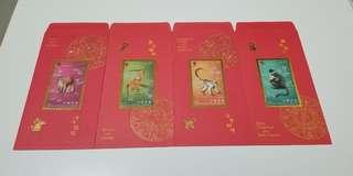 郵政局每年限量出的中國年利是封。(2004)年,甲申年!全新。