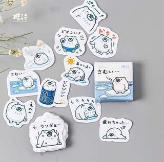 [Stickers] #7 Chill Bear Stickers for diary and scrapbooking
