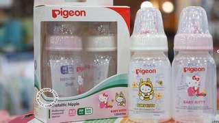 Hello Kitty Bottle 4oz/120mls (Twin Pack)
