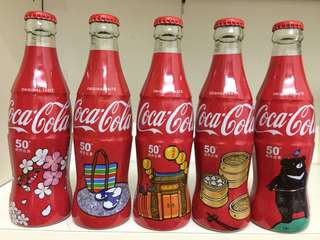 Taiwan 50th Anniversary 192ml full wrap glass bottles