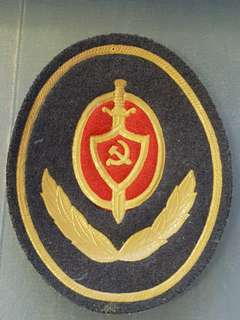 Vintage Soviet military arm patch