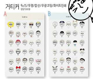 Jihoon Stickers by @jihoon_925