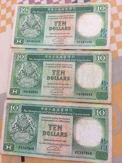 1990年10元(每張)