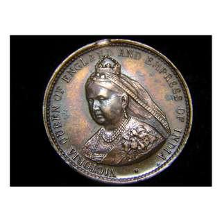 1897年英女皇維多利亞登基鑽禧(Diamond Jubilee)紀念銅章(德國製)