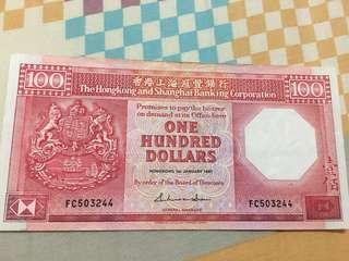1987年100元