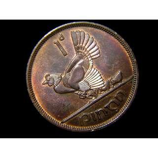 1968年愛爾蘭豎琴國徽母雞與小雞群1便士銅幣(原光好品)