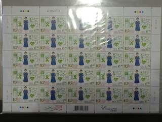 郵票 香港女童軍 版票一張