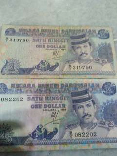 Duit Kertas Lama Brunei One Dollar@ 2 pieces