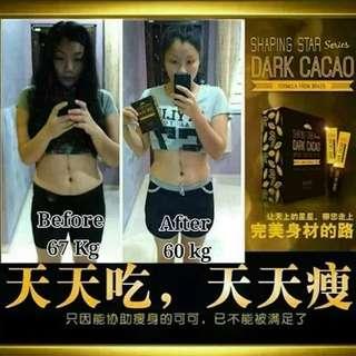 🌟 Dark Cacao 🌟 Slimming 🌟 Burn Fat 🌟