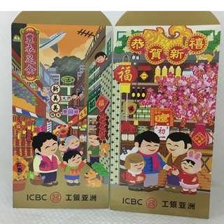 ICBC (HK) Ang Pow