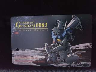 Gundam Transitlink cards