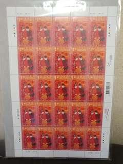 郵票 中西婚嫁習俗 版票一張