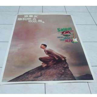 張學友 Jacky Cheung 想和你去吹吹風 Original Vintage Poster