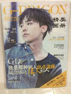 GD權志龍精美畫冊雜誌 附小禮品
