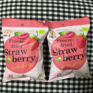 wel b 100%全天然冷凍乾燥水果脆x 2包