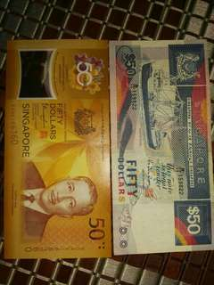Duit lama ( Vintage Money )