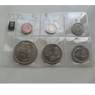 2x 1981 Singapore Circulated Coin Set ( 1¢ to $1 Lion Coin)