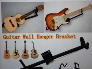 Guitar Wall Mount/Hook/Bracket