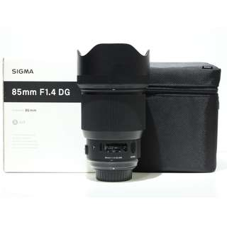 Sigma 85mm F1.4 DG HSM ART For Nikon Mount