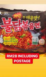 Big Packet Samyang Ramen