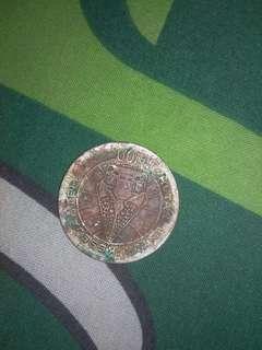 Uang rp.100 rupiah thn 1978