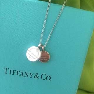 Authentic Tiffany & Co. RUBEDO Necklace