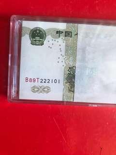 99版1圓100連靓號:B89T222101-200