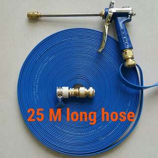 "Charm blue spray gun head (High pressure) with 25 M long foldable hose (The inside diameter is 1/2"" about 12.5mm )"