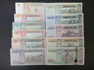 Mongolia unc banknotes