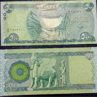 Dinar Iraq 500 IQD