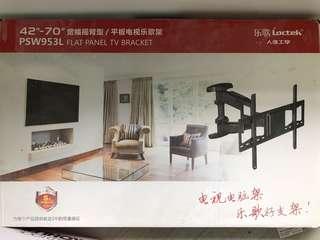 TV wall mount - LOCTEK 953L Plus