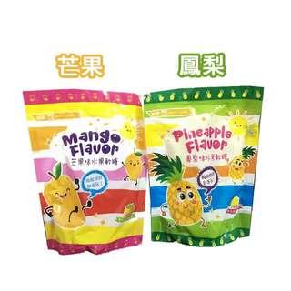 🚚 【特價品】馬來西亞水果軟糖 (鳳梨/芒果)口味Q
