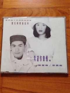 李宗盛十年情歌精选集 CD 1994