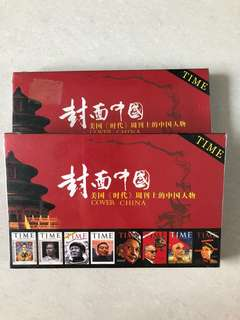For sale : Sealed sets of artistic Match Sticks